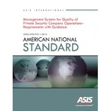 ASIS PSC.1-2012 (2017)