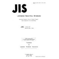 JIS A 0008:1967