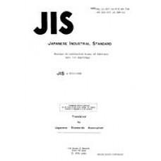 JIS A 0012:1980