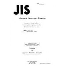 JIS A 0201:1971
