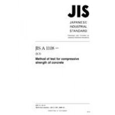 JIS A 1108:2006