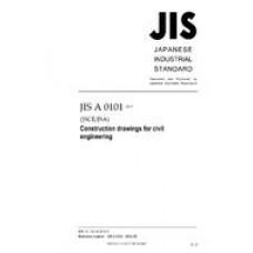 JIS A 0101:2012